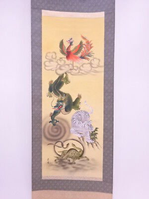 3691815: Japanese Wall Hanging Scroll / Hand Painted / Four Divine Beasts