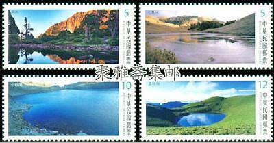 China Taiwan 2014 Alpine Lakes of Taiwan Postage Stamps (I) 高山湖泊