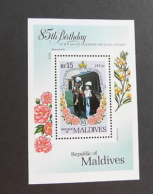 Maldives 1985 Queen Mother 85th Birthday MS MNH unmounted mint never hinged
