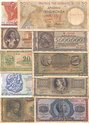 Greece - Lot of 10 Different Greek Banknotes - (2)