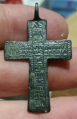 1700-1800 Medieval Russia.  BRONZE CROSS PENDANT, TEXT