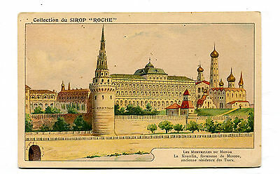 Victorian Trade Card SIROP ROCHE cure remedy Paris The Kremlin Moscow