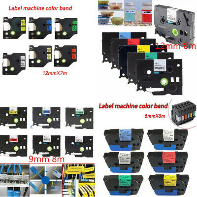 6mm/9mm/12mm 8m Tz TZe Label Tape Cartridge Compatible for Brother DYMO P-Touch
