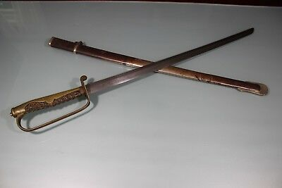 WW2 Chinese Nationalist China Army Officer's Sword. Samurai Style Blade. Help.