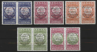 Yemen 1959 Inauguration of the Automatic Telephone Sanaa, Full Set in Pairs MNH