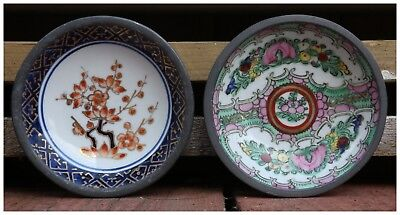 YT / ANDREA Japanese Porcelain Wares Bowl Dishes Pewter Case, Decorated in Hong