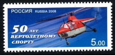 2008 Russia - Helicopter Sport (1) MUH