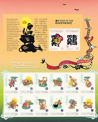 CHRISTMAS ISLAND - 2017 - Lunar New Year (Rooster). Zodiac Sheet, 14v. Mint NH