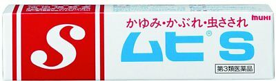 Muhi S Bite & Sting Insect Relief Children Adults Anti itch Cream 18G Japan