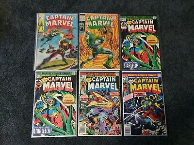 Captain Marvel Silver Age Comic Book Lot of 6