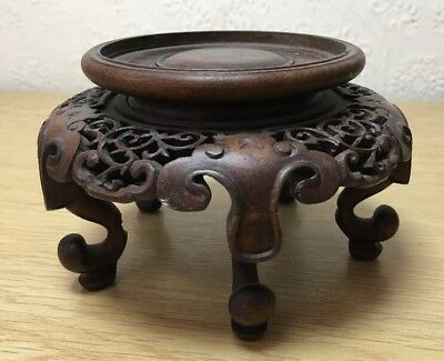 Rare Antique Chinese Wooden Vase Stand