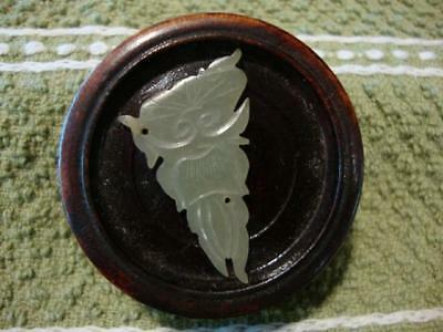 Antique Chinese Immortal Carved Jade Button-Ornament Carving