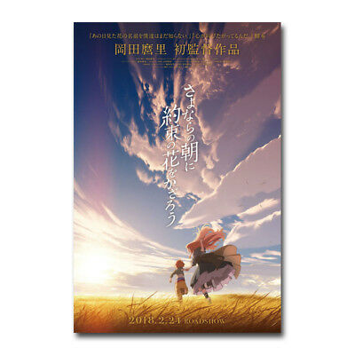 Maquia When the Promised Flower Blooms Movie Silk Canvas Poster 12x18 24x36 inch