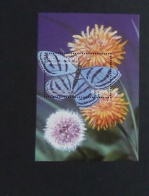 St Vincent 2001 Island Fauna butterfly only from MS5084 MNH UM unmounted mint