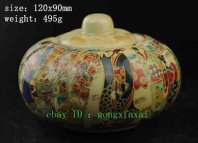 Rare Old Handwork Porcelain Painting Dowager Pumpkin Storage Pot  b02