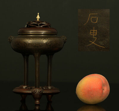 A RARE antique CHINESE SHISHOU BRONZE CENSER YUTANG MARK 1800 SUPER RARE !