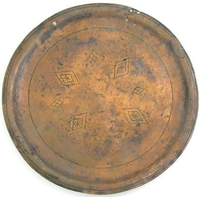 Old Primitive Copper Bronze Metal Plate Tray Platter Unknown Origin Artifact