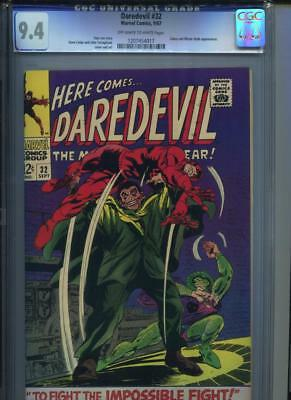 Daredevil #32 CGC 9.4 OW/WHITE Pages Cobra and Hyde Appearance