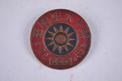 During World War II (1939-1945) The Kuomintang army Medal Free Shipping