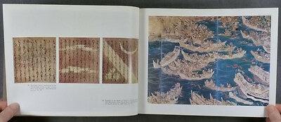 Antique Buddhist Graphic Arts & Japanese Books - the Hofer + Hyde Collections