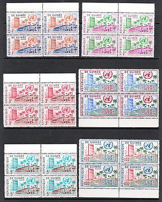 GUINEA 1959 United Nations 1st anniversary blocks of four * UNMOUNTED * sc190-3