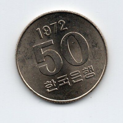 1972 SOUTH KOREA 50 WON FAO UNC from FAO coin page