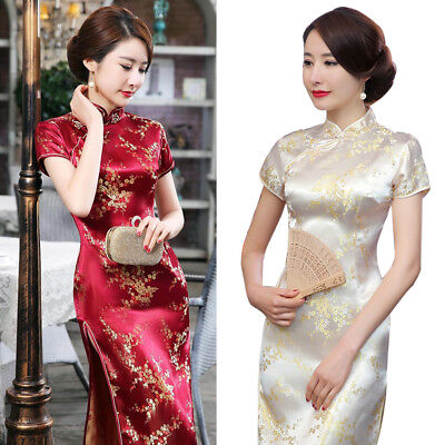 KD_ Women Traditional Blossom Chinese Long Cheongsam Bridesmaid Evening Dress