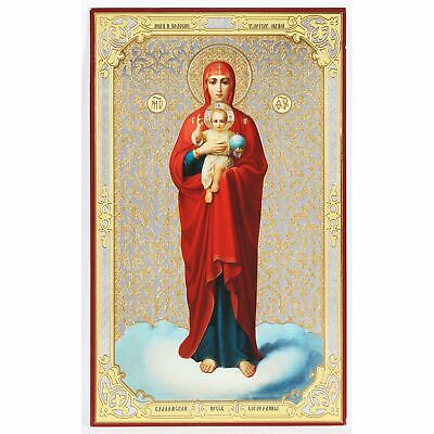 "Virgin Of Valaam Russian Icon Gold Foil Mounted on Wood 7 1/16""x4 3/8"""