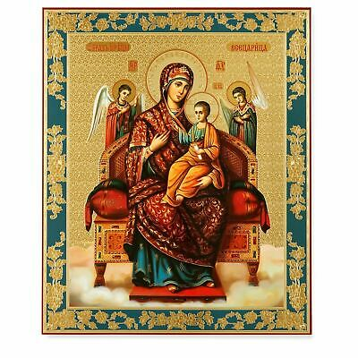 "Mary Queen of All XLG Icon 15 7/8""x13 1/8"""