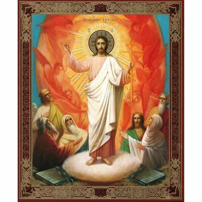 """Resurrection Of Christ Gold & Silver Foiled Icon 8 3/4""""x7 1/4"""""""