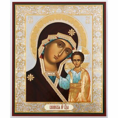 "Russian Orthodox Icon Virgin of Kazan Wooden Gold Foil Icon 5 1/4""x4 1/2"""