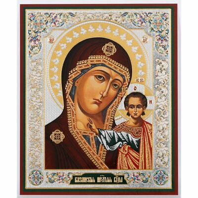 Virgin of Kazan Gold Silver Foiled Icon Mounted on Wood 5 1/4 Inch