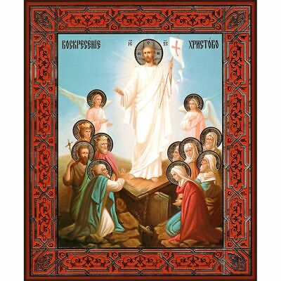 Resurrection of Christ Icon Silver Gold Foiled Mounted On Wood 8 3/4 Inch
