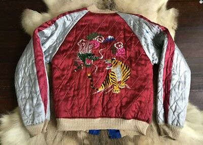 Vintage 1940s WWII Japan Silk Quilted Embroidered Bomber Souvenir Jacket 42