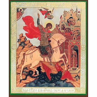 """St George Wooden Orthodox Russian Icon 8 1/4""""x6 3/4"""""""