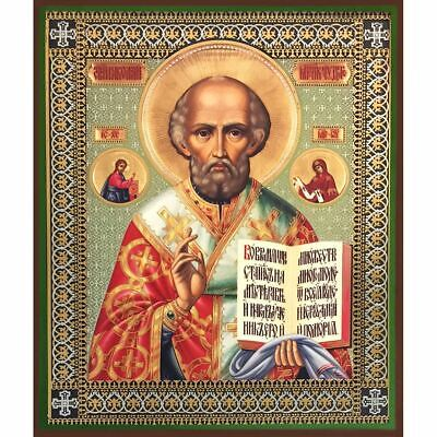 St Nicholas the Wonder Worker Russian Orthodox Wooden Icon 8 1/4 Inch Tall