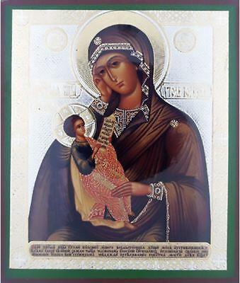 "Virgin Of Healer of the Sick Orthodox Icon 4 1/2""x3.5"""