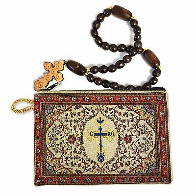 2 PCS Wooden Beads w/ Pouch - Byzantine Cross IC XC Tapestry Prayer Beads R