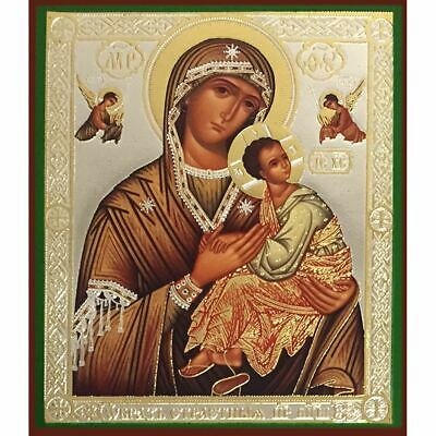 Virgin of Passions Perpetual Help Madonna and Child Russian Wooden Icon 4 1/2 In