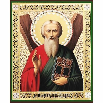 """St Andrew Wooden Gold Foil Russian Orthodox Icon 6 1/4""""x5"""""""