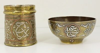 Antique Islamic Brass Vase and Bowl Cairo Ware Silver Inlay Syrian Ottoman