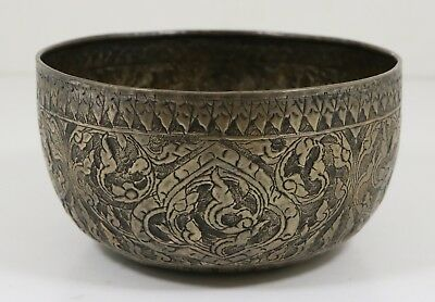 Fine Antique Chinese  Silver Gilt Bowl Marked