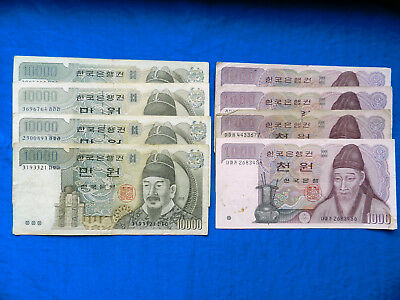 Lot of South Korea Banknotes  *44,000 Won*    *All Legal Tender*