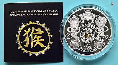 Belarus 20 Rubles 2015 The Year of the Monkey PP Proof (4) Mega RA*