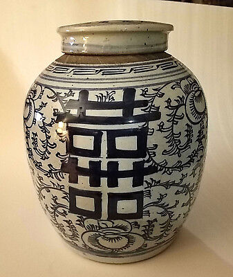 Vintage Chinese Double Happiness Blue White  Jar.