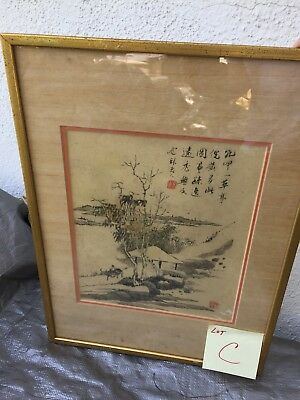 Antique Chinese Watercolor Print Signed Stamped Lot C