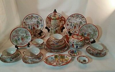 26 Vintage HAND PAINTED rokuzo Geisha DISHES & PITCHER, TEAPOT,  ECT