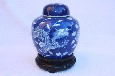 Fine Chinese 19thC Porcelain Ginger Jar DRAGON & PHOENIX Kangxi 4 Character Mark