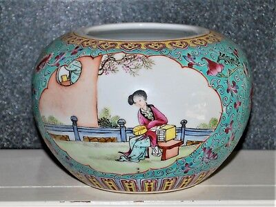 Chinese Qing Dynasty Glazed Jar for Game of Go