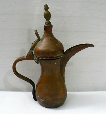 Antique Vintage Islamic Arabic Bedouin TeaPot Pitcher Dallah Oman Omani Stamped